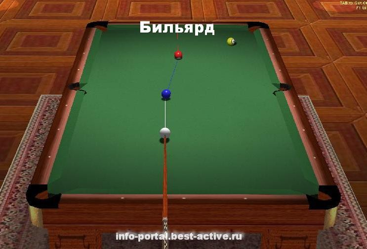 Русский бильярд играть онлайн моему