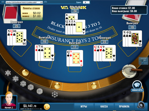 poker players for legit sites us-14