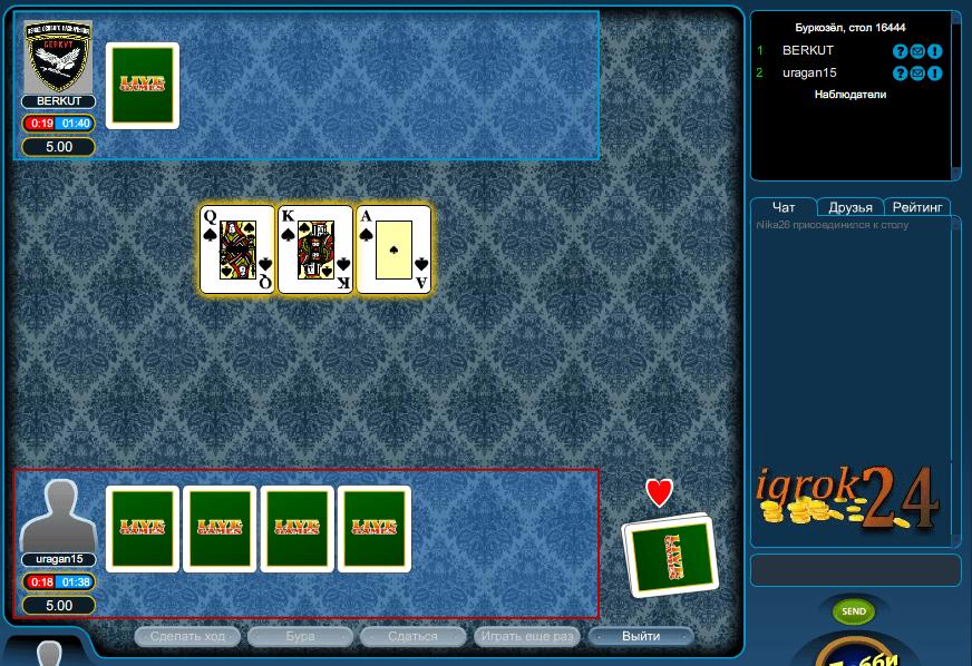 Игры без депозита с выводом денег ios 1
