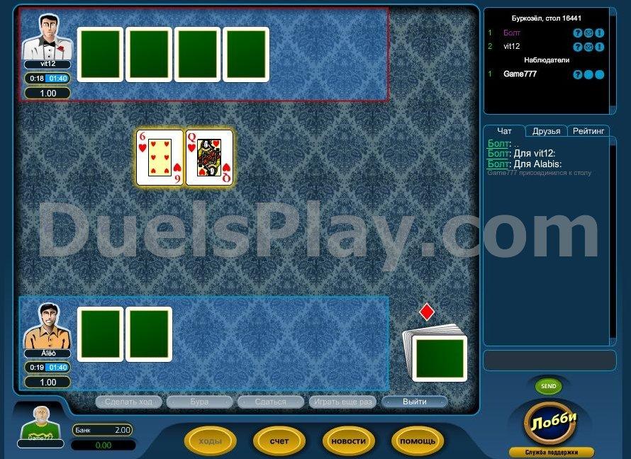 В классик казино онлайн