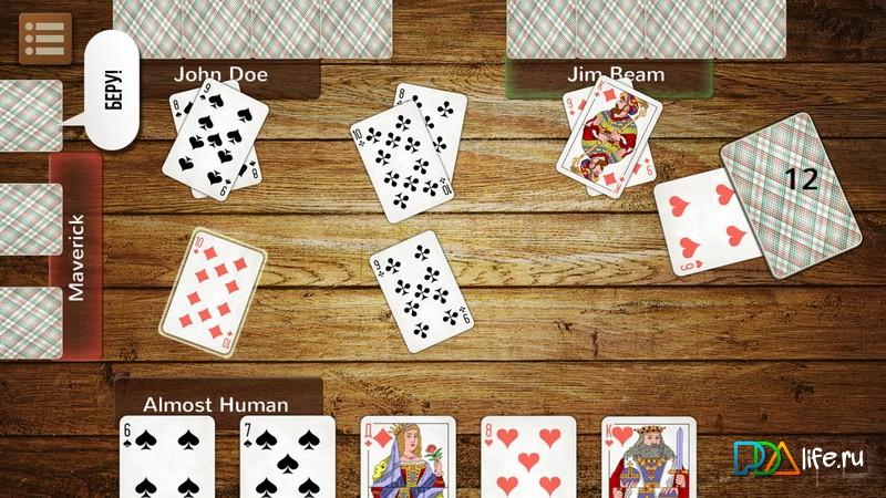 Дурак на андроид. Скачать русскую версию карточной игры durak.