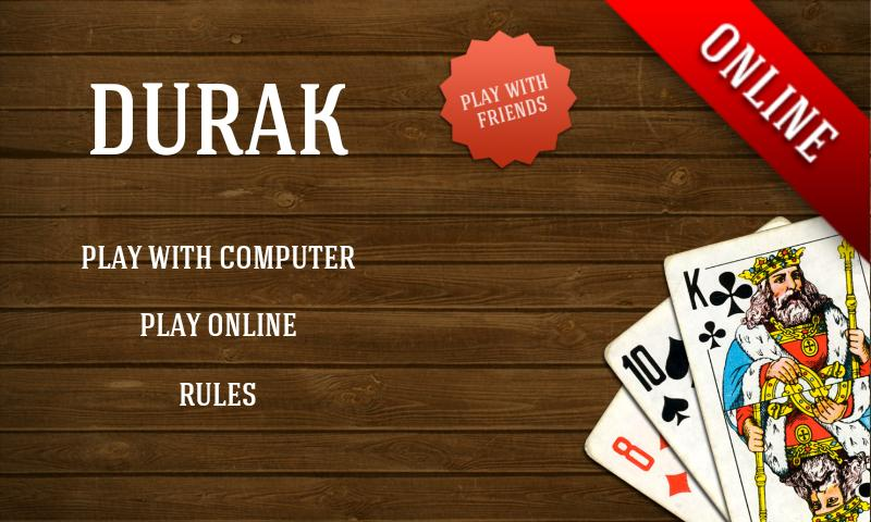 Скачать бесплатно игры карты дурак на компьютер