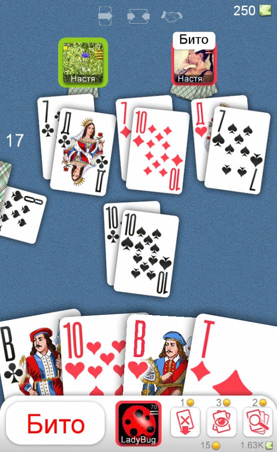 Карточная игра в дурака для андроид