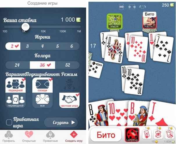 Дурак онлайн скачать на андроид | ru-android. Com.