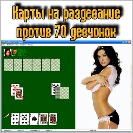 porno-video-s-pisayushimi