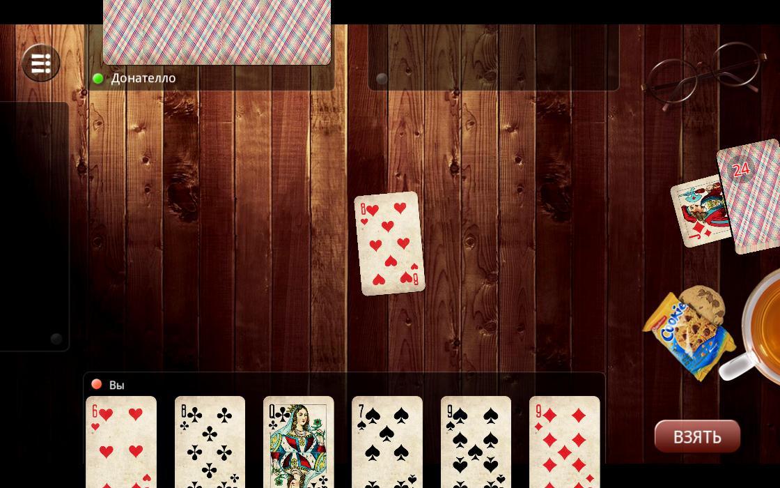 игры 18 играть онлайн на русском на телефон