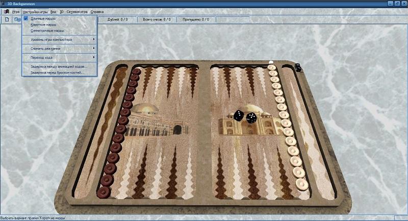 Игра нарды скачать бесплатно на компьютер торрент.