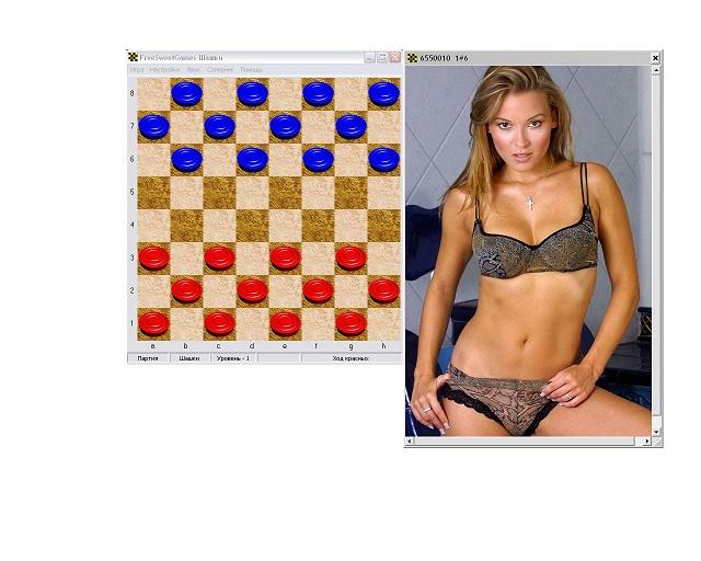 Эротические шашки играть онлайн фото 522-387