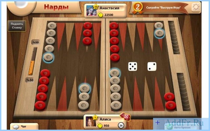 Игра Длинные Нарды На Андроид 2.2