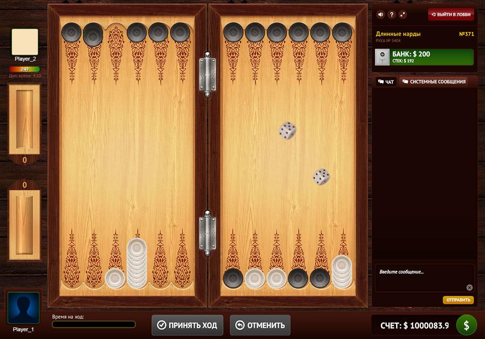 казино вулкан длинные нарды на деньги онлайн