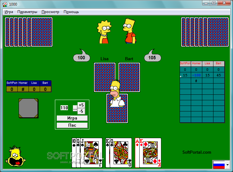 игры онлайн играть бесплатно карты