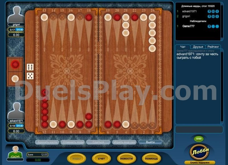 Скачать длинные нарды играть онлайн на яндексе