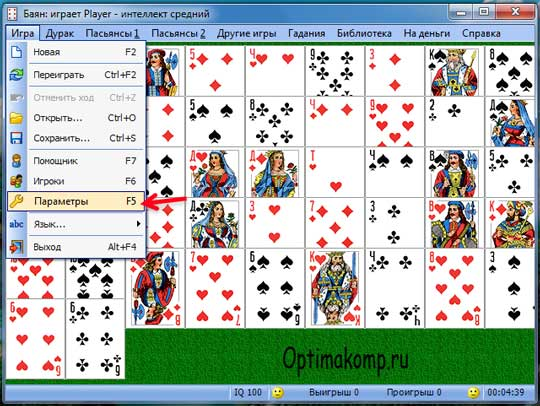 karti-igra-na-razdevanie