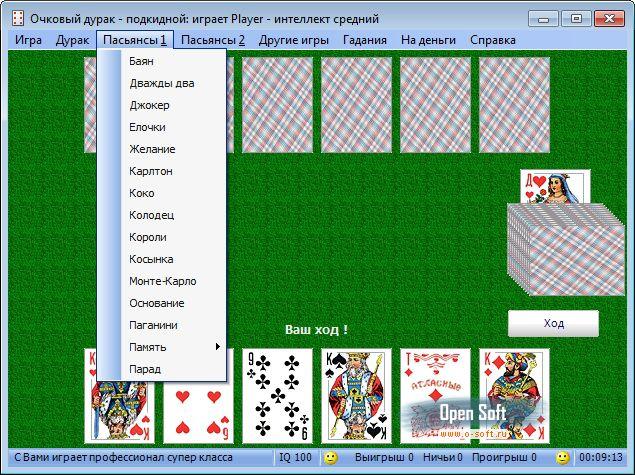 Игре в дурока онлайн