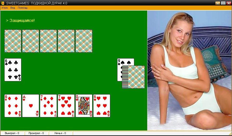 игры карты дурак на раздевания играть