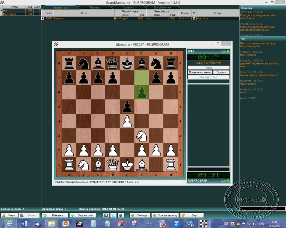 Как создать 2d игру самому - Luboil.ru