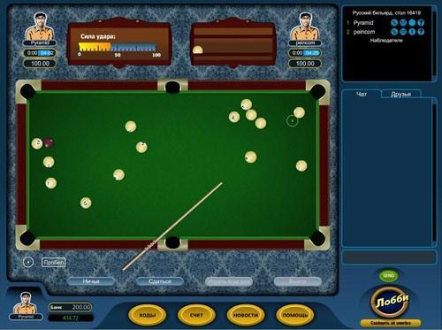 Русский бильярд играть онлайн хотите