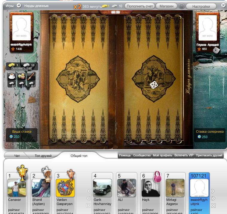 с игра покер компьютером онлайн