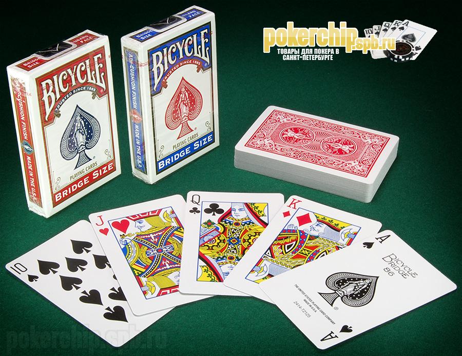 i карты играть бридж