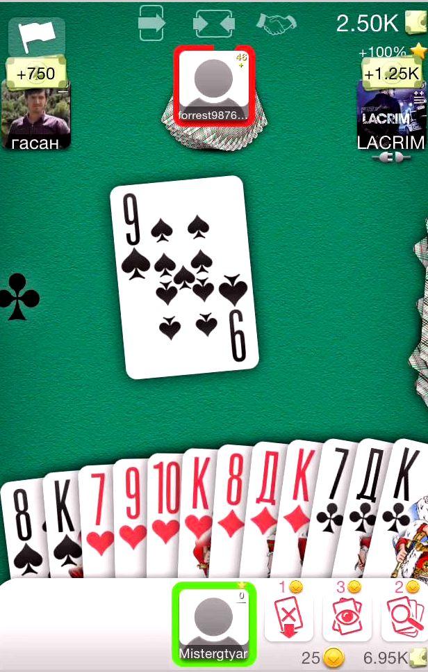 Играть в карты онлайн с человеком бесплатно без регистрации играть бесплатно в игровые автоматы юез регистрации в режиме демо