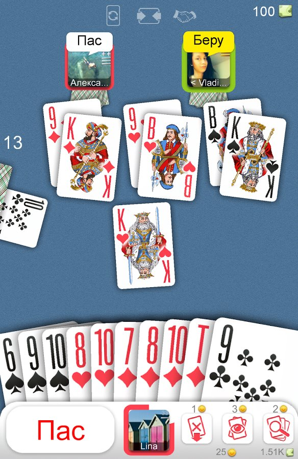 сети покер онлайн по