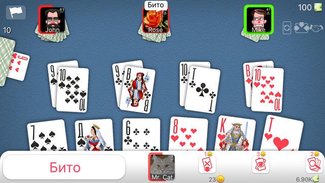 Играть в карты дурак онлайн бесплатно с реальными людьми без регистрации онлайн казино лудовод