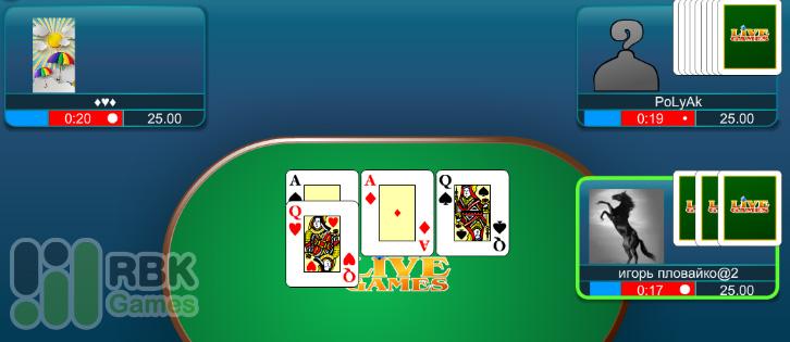 Играть карты онлайн вдвоем гаминатор казино онлайн бесплатно