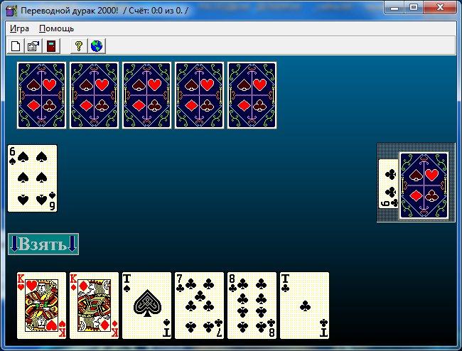 Играть в карты в переводного дурака онлайн бесплатно без регистрации андроид приложение ya888ya казино