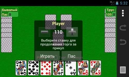 Грати ігрові автомати книга ра