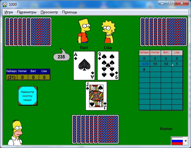 карт игры онлайн играть бесплатно