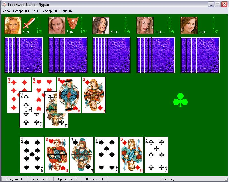 Игры в карты на раздевание бесплатно играть без регистрации отзывы о онлайн казино вулкан платинум