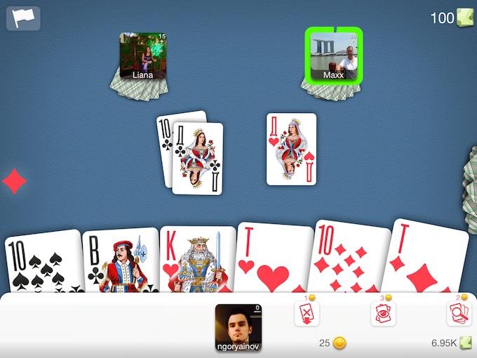 Играть в карты дурака онлайн с компьютером поиграть в игровые автоматы клубнички