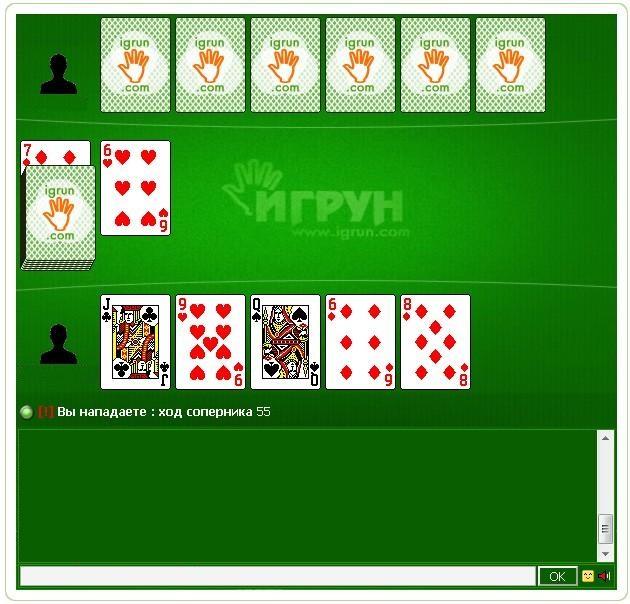 Азартные игры бесплатно игровые аппараты