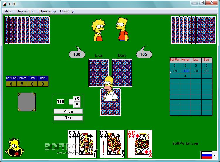 Игры в тысячу в карты играть казино марио