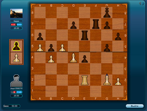 шахматы онлайн играть с живыми игроками