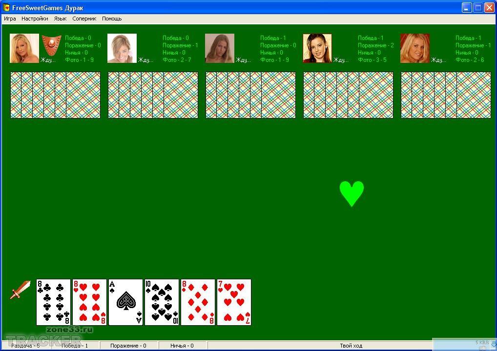 играть в карты в дурака сложный