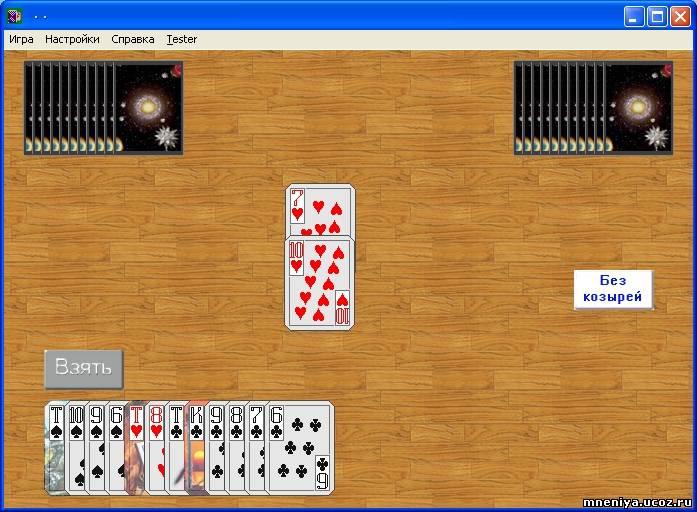 играть дурак карты