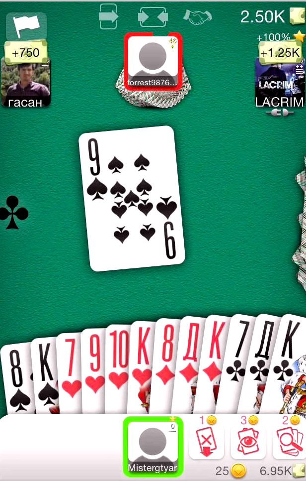 Играть в карты с компьютером без регистрации бесплатные спины казино