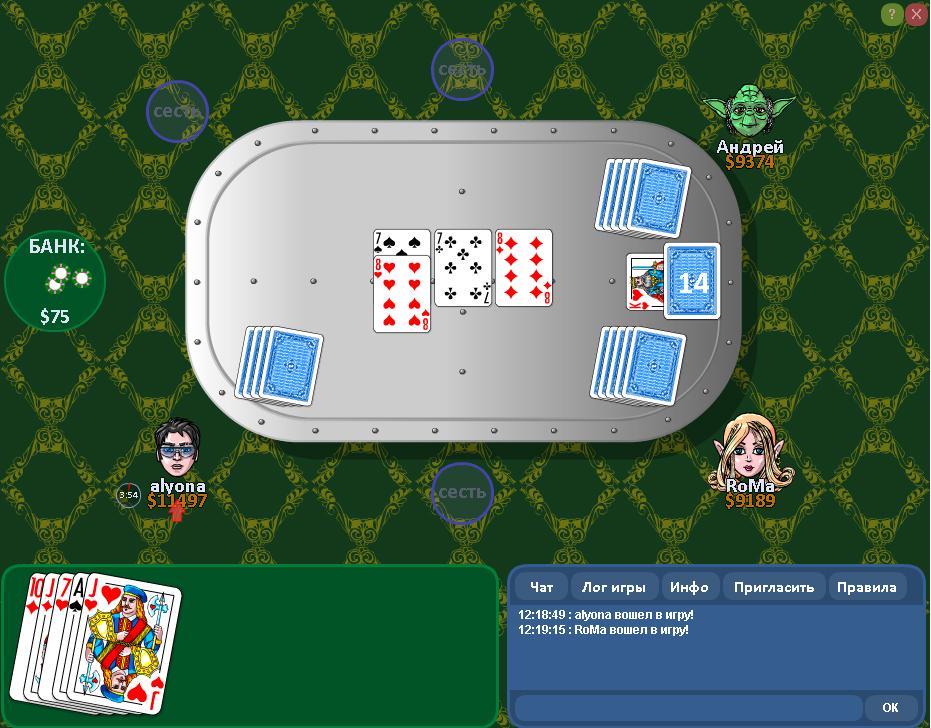карты в в простого дурака играть