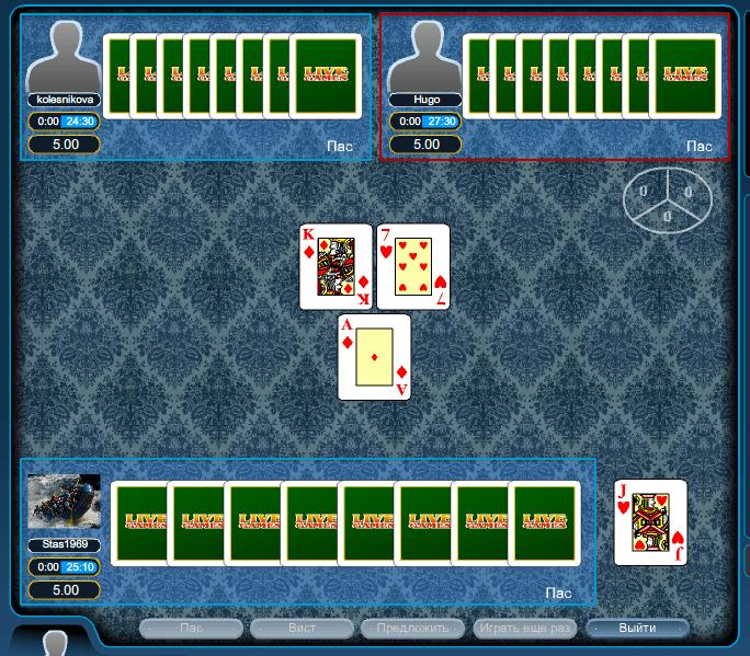 Играть карты онлайн преферанс казино вулкан на спорт