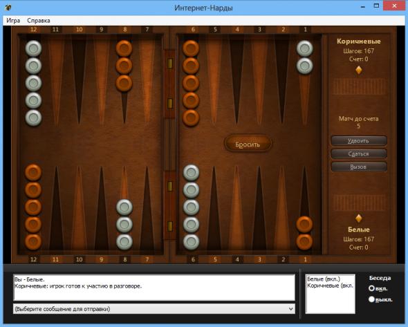 онлайн карты бесплатно нарды играть