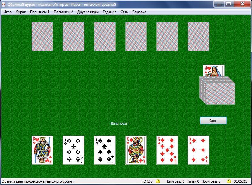 играть карты обычные