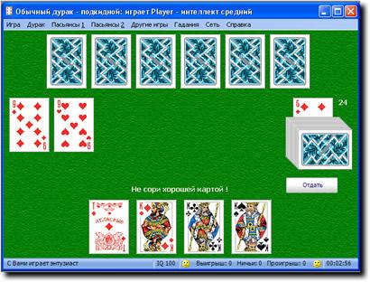 подкидной игру карты играть дурака в