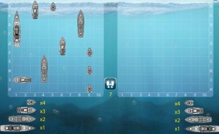 Морской бой играть бесплатно игровые автоматы играть бесплатно играть в игровые автоматы на андроид