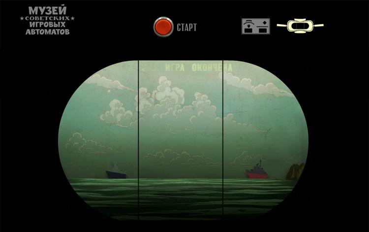 Морской бой играть бесплатно игровые автоматы играть бесплатно игровые автоматы центральный рынок нижневартовск рейтинг слотов рф