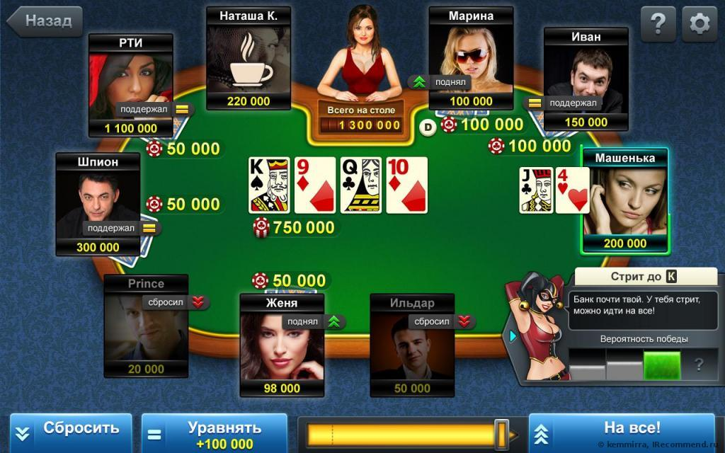 карты покер онлайн играть