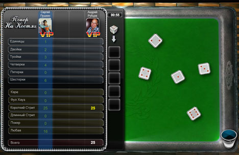 онлайн кости игра покер в