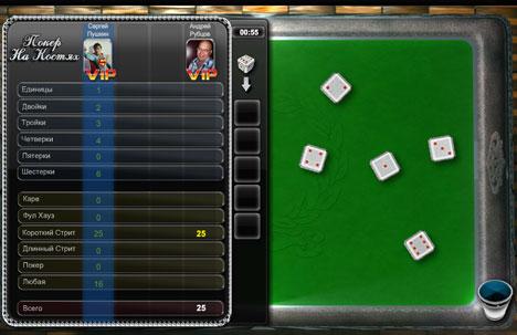 покер на костях онлайн бесплатно