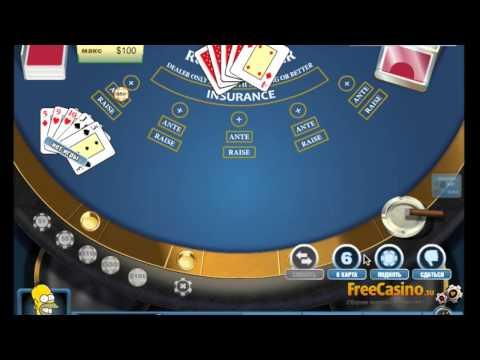 Стрип покер онлайн без регистрации бесплатно на русском 21 линейные игровые аппараты