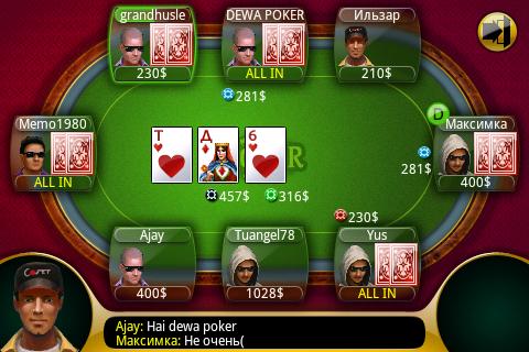 покер онлайн бесплатно без регистрации не скачивая